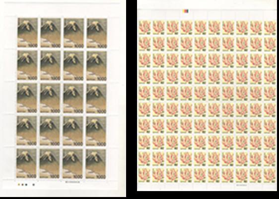 普通切手シート