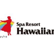 ハワイアンズのロゴ