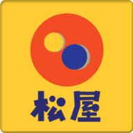 松屋のロゴ