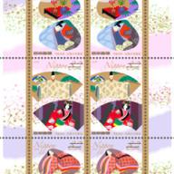 82円記念切手