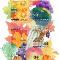 84円記念切手