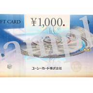 UCギフトカードの画像
