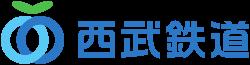 西武電鉄のロゴ
