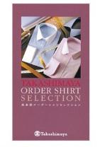 高島屋オーダーシャツ2万円