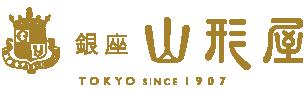 銀座山形屋のロゴ