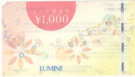 ルミネ商品券