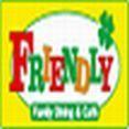 フレンドリーのロゴ