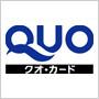 quoカードのロゴ