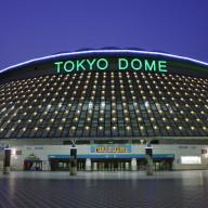 東京ドームの画像