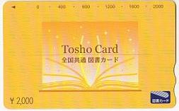 図書カード2000円