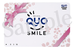 QUO(クオ)カード