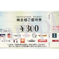 吉野家株主優待券の画像